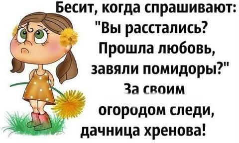 http://s5.uploads.ru/t/mOvYG.jpg