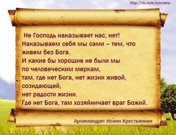http://s5.uploads.ru/t/mRbIu.jpg