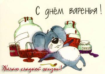 http://s5.uploads.ru/t/mSsVi.jpg