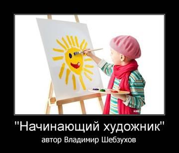 http://s5.uploads.ru/t/mV3A7.jpg