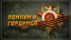 http://s5.uploads.ru/t/mWiLP.jpg