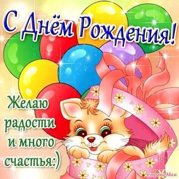 http://s5.uploads.ru/t/mWu74.jpg
