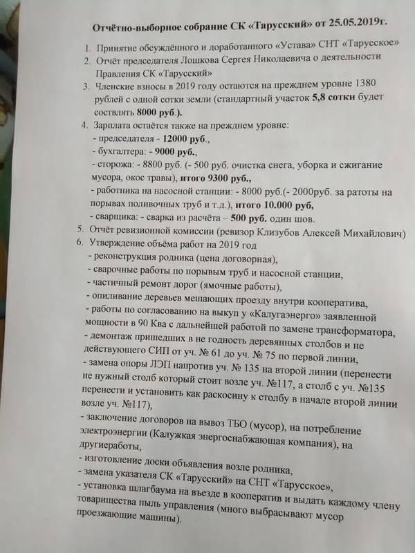 http://s5.uploads.ru/t/mWucT.jpg