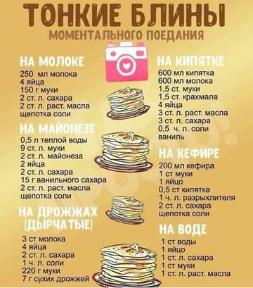 http://s5.uploads.ru/t/mXB3b.jpg