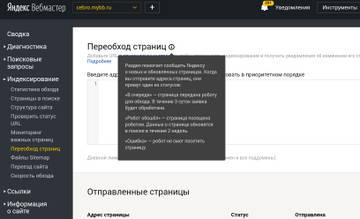 http://s5.uploads.ru/t/mXcvh.jpg