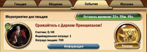 http://s5.uploads.ru/t/menT6.jpg