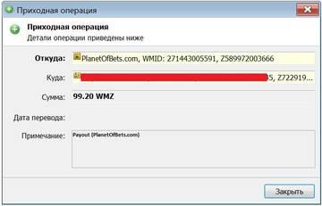 http://s5.uploads.ru/t/mgdTM.jpg