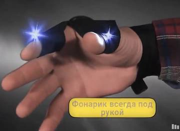 http://s5.uploads.ru/t/mi06l.jpg