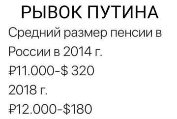 http://s5.uploads.ru/t/mpjMs.jpg