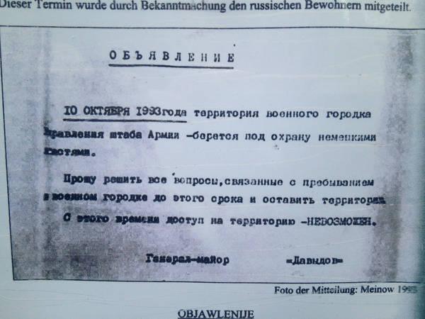 http://s5.uploads.ru/t/mpvl9.jpg