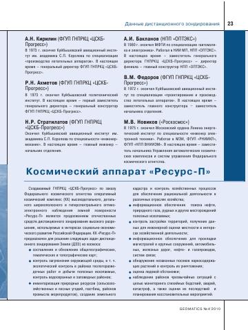 http://s5.uploads.ru/t/ms3gE.png