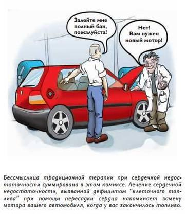 http://s5.uploads.ru/t/mspCQ.jpg