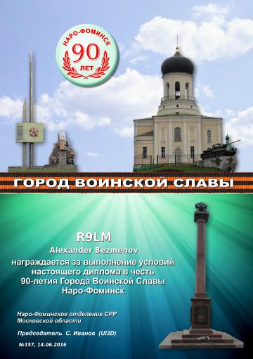 http://s5.uploads.ru/t/mvzQh.png