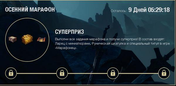 http://s5.uploads.ru/t/myMH9.png