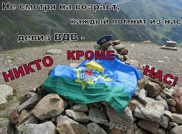 http://s5.uploads.ru/t/nCjXp.jpg