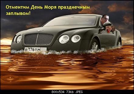 http://s5.uploads.ru/t/nI8j9.jpg