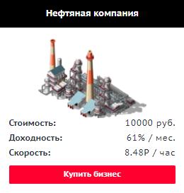http://s5.uploads.ru/t/nJh2q.png