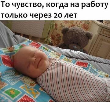 http://s5.uploads.ru/t/nLOYy.jpg