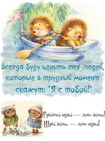 http://s5.uploads.ru/t/nQu9J.jpg