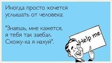 http://s5.uploads.ru/t/nRzq4.jpg
