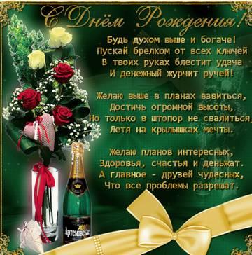 http://s5.uploads.ru/t/nXc9l.jpg