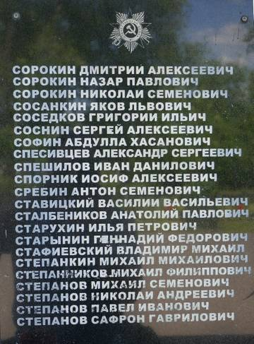 http://s5.uploads.ru/t/nYV98.jpg