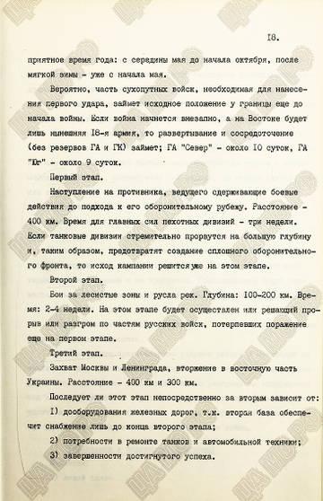 http://s5.uploads.ru/t/na36k.jpg