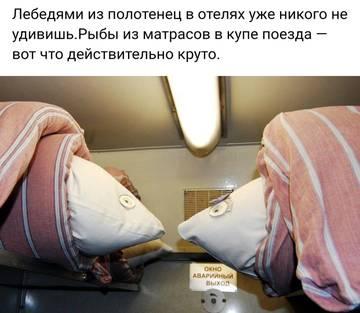 http://s5.uploads.ru/t/nbeXr.jpg