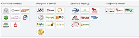 http://s5.uploads.ru/t/nc9zB.png