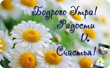 http://s5.uploads.ru/t/nebSX.jpg