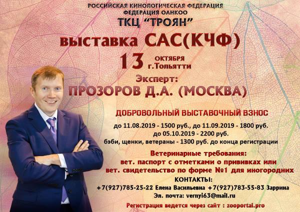 http://s5.uploads.ru/t/nifDz.jpg