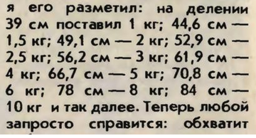 http://s5.uploads.ru/t/njdK0.png