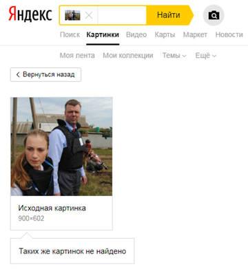 http://s5.uploads.ru/t/njsWy.jpg