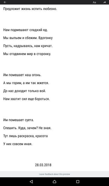 http://s5.uploads.ru/t/nkyIf.png