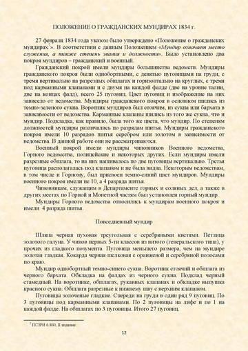 http://s5.uploads.ru/t/nm3Ll.jpg