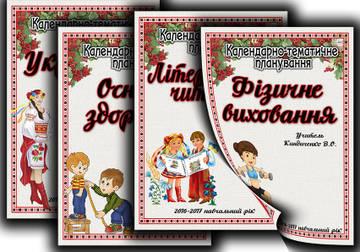 http://s5.uploads.ru/t/nmR6D.jpg
