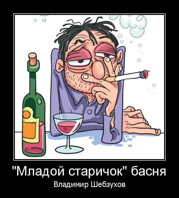 http://s5.uploads.ru/t/nmqNU.jpg