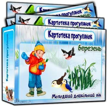 http://s5.uploads.ru/t/nrkV0.jpg