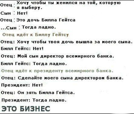 http://s5.uploads.ru/t/nxX3G.jpg