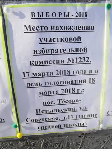 http://s5.uploads.ru/t/o0TrB.jpg