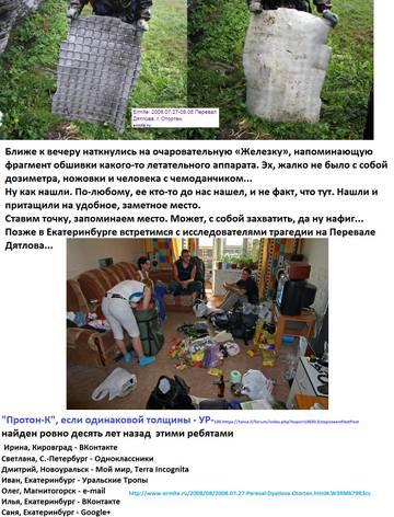 http://s5.uploads.ru/t/o13dE.jpg