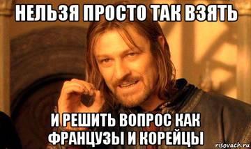 http://s5.uploads.ru/t/o5niV.jpg