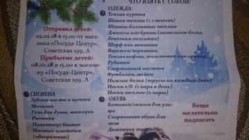 http://s5.uploads.ru/t/o6nmQ.jpg