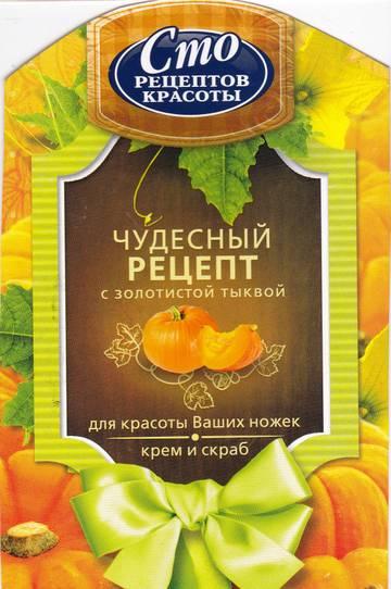 http://s5.uploads.ru/t/o6sNG.jpg