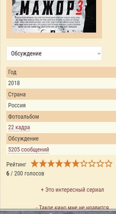 http://s5.uploads.ru/t/o8Igd.png