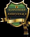 http://s5.uploads.ru/t/o8l90.png