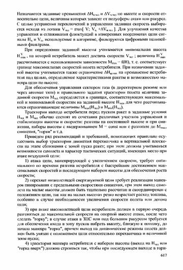 http://s5.uploads.ru/t/o912t.png