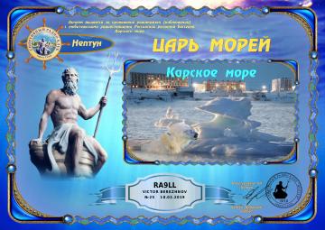 http://s5.uploads.ru/t/oCk6a.png