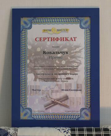 http://s5.uploads.ru/t/oGtRI.jpg