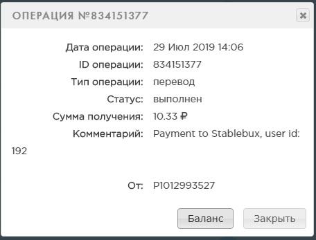 http://s5.uploads.ru/t/oIj6F.jpg